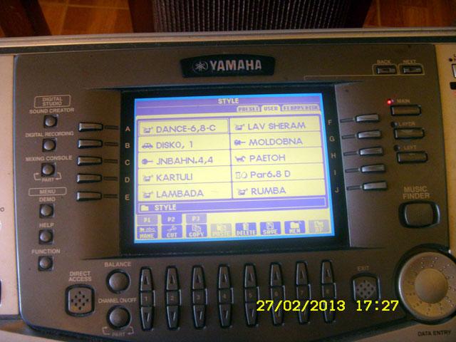Yamaha-PSR-2000-4