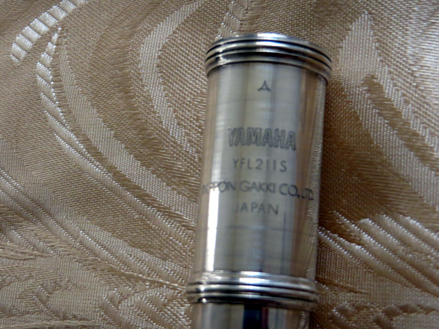 YAMAHA-YFL-211S-2