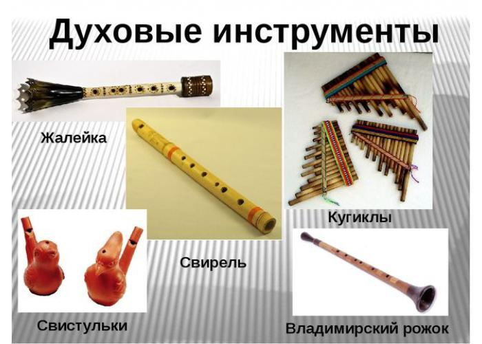 duxovymi-instrumentami